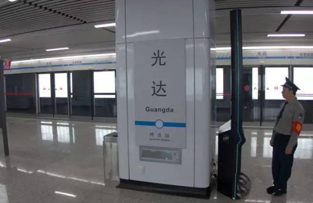 长沙地铁2号线光达站